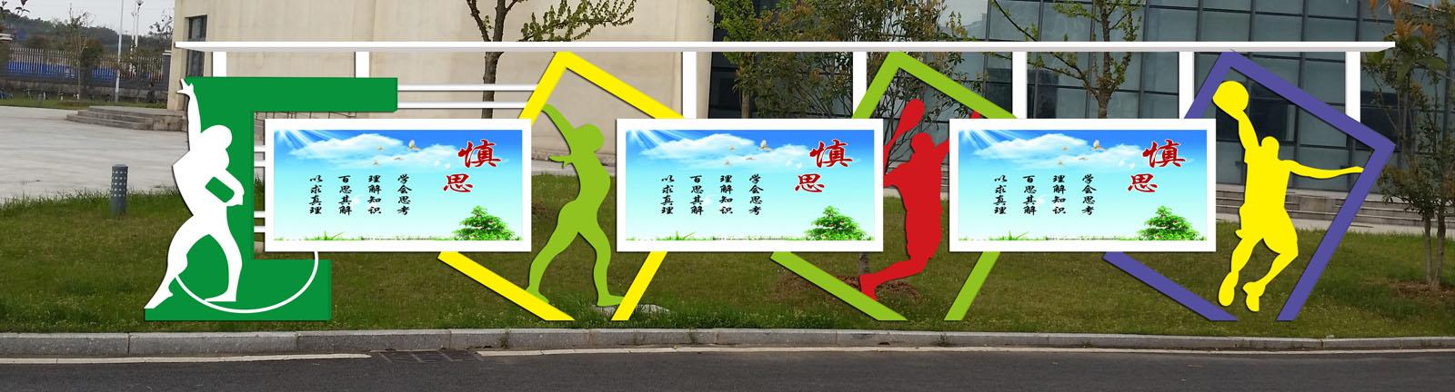 太原公交候车亭